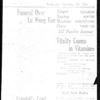 CF-20181017-Funeral over Lu Wong Kee0001.PDF