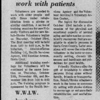 CF-20200227-Volunteers needed to wrok with patient0001.PDF