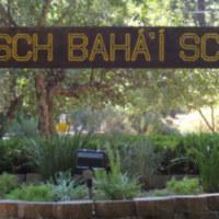 Bosch-Bahai-School.jpg