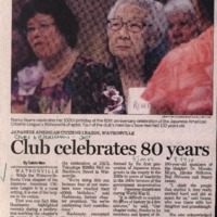 CF-20190213-Club celebrates 80 years0001.PDF