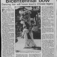 CF-20180105-Bicentennial bow 0002.PDF